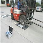 天津5吨静态便携式轴重仪