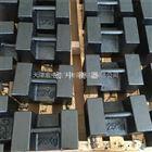北京石景山25kg手提砝码,锁型砝码