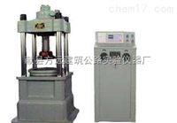 供应数显液压式压力试验机、压力试验机、压力机