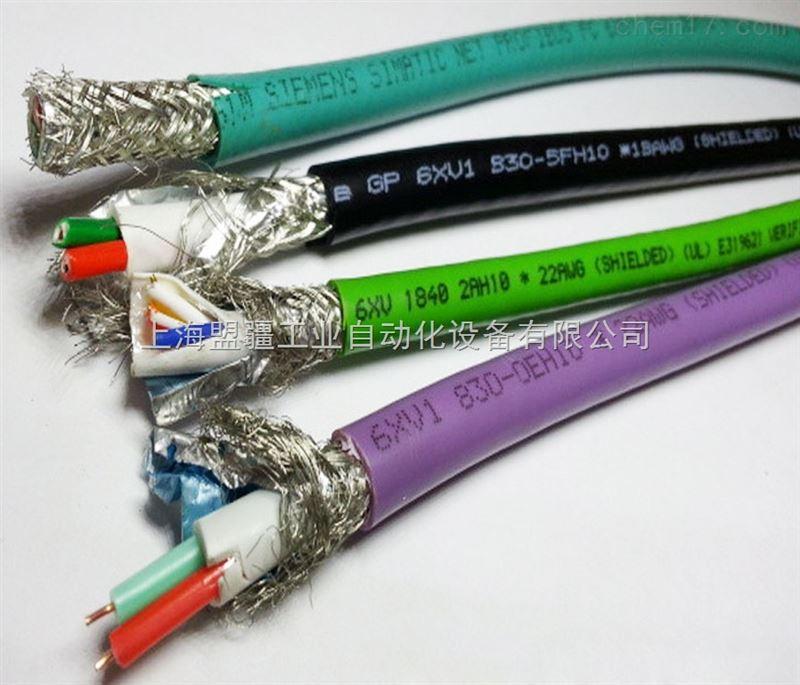 西门子黑色电缆6XV1830-5FH10厂家