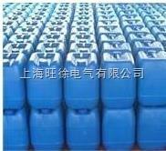 X193改性聚酯晾干铁红瓷漆