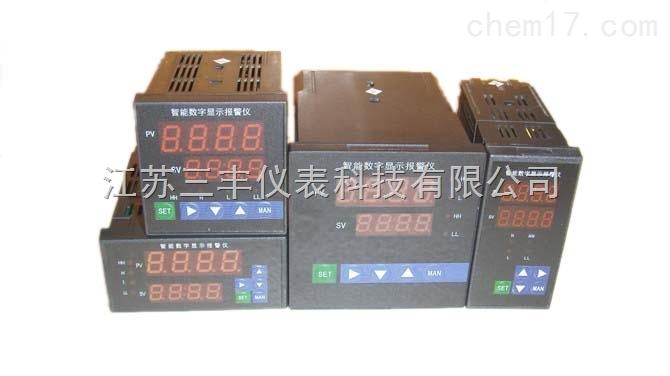 智能温度显示控制仪