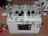 Sun-ZCB充電樁接口插拔壽命試驗機
