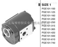PGF101德国HYDAC齿轮泵现货