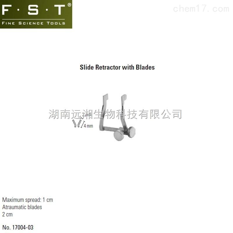 滑行双叶牵开器 FST牵开器14004-03 FST撑开器 动物撑开器