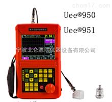 UEER950宁波数字超声波探伤仪