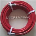 SUTE高壓纖維噴涂管