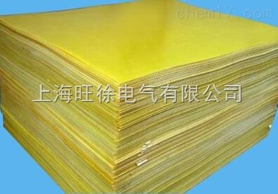 3240环氧板1.0mm