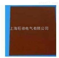 PFCP206酚醛纸层压板