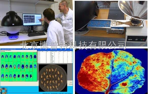 进口小型植物成像系统VideometerLab 4