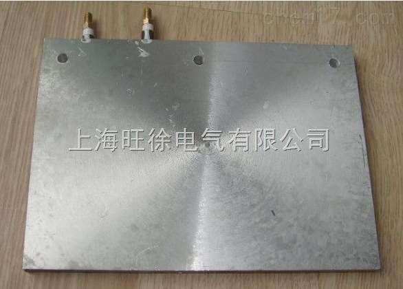 SUTE7238鑄鋁加熱板
