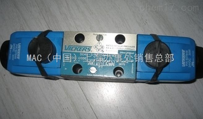 原装美国DG4V系列VICKERS电磁阀进口
