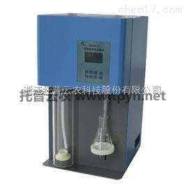 ZDDN-II托普云农自动定氮仪价格 凯氏定氮仪报价