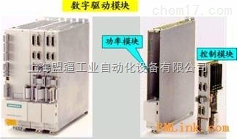 西门子模块6SN1118-0DM13-0AA0