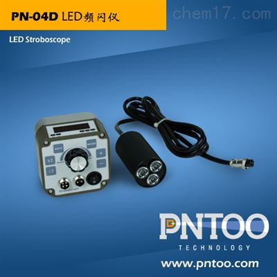 PN-04D工业摄像LED频闪灯
