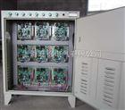 SUTE15電磁控制柜