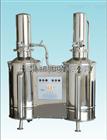 DZ20C不锈钢电热重蒸馏水器