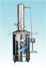 DZ10不锈钢电热蒸馏水器