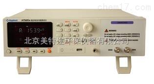 AT520C高压电池内阻测试仪厂家
