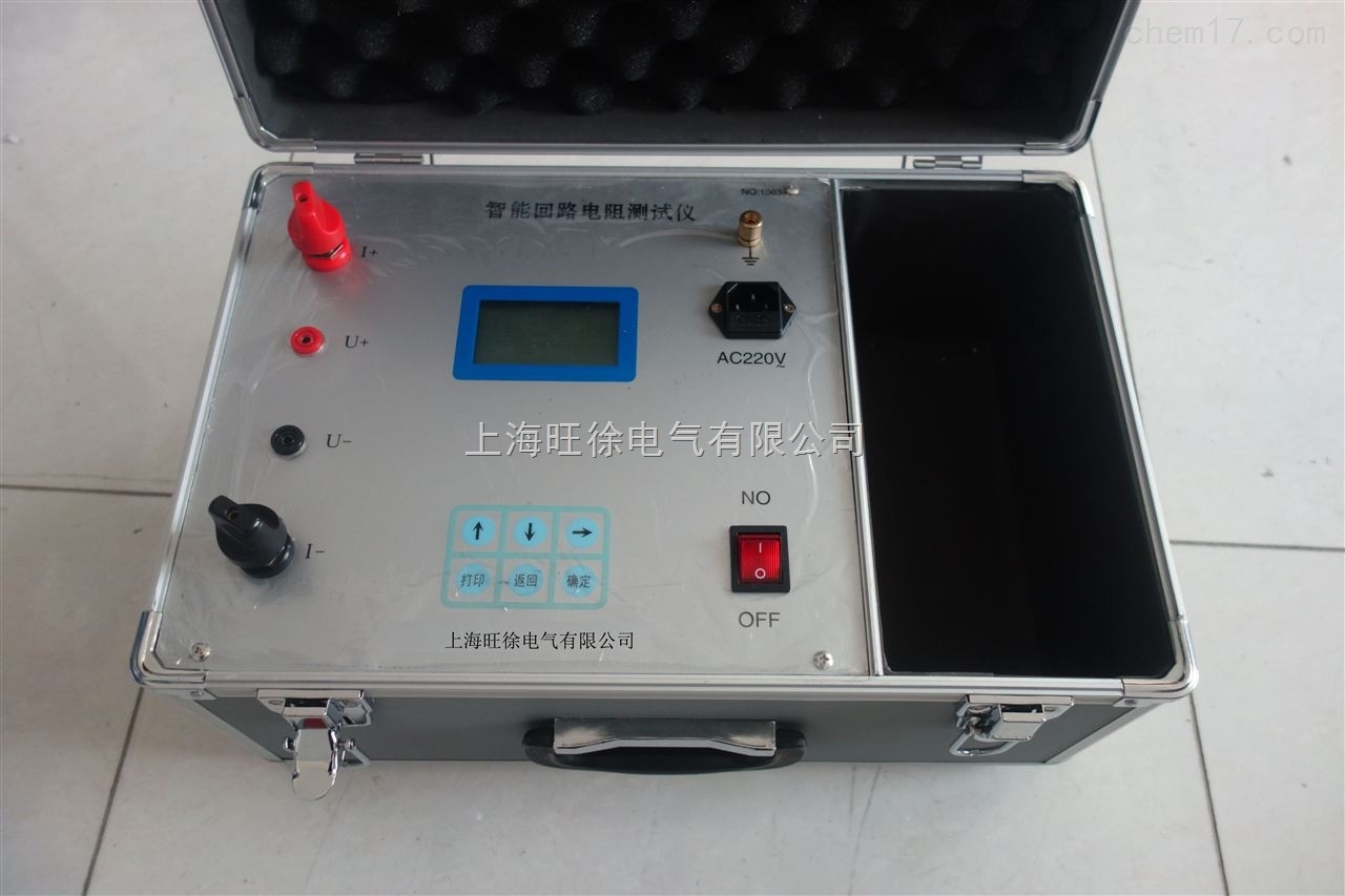 HLY-III型智能回路電阻測試儀供应