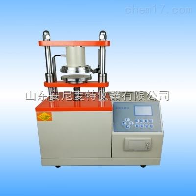 厂家供应压缩试验仪  环压试验仪  压缩强度试验仪