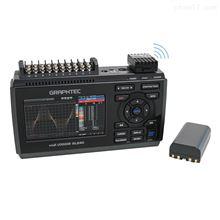 日本圖技GL240數據記錄儀