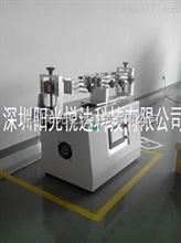 電動汽車充電接口插拔力試驗機