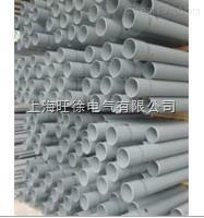 PVC聚氯乙烯管材