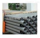 PVC-U管材給水用硬聚氯乙烯