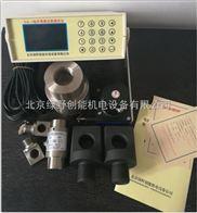 LH-4水泥杆检测仪