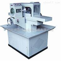 供應(詳細介紹)雙端面磨平機型號/標準