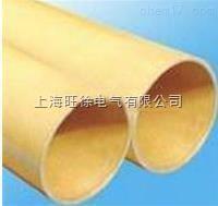 H355噁嗪环氧阻燃玻璃布层压管