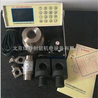 LH-4电线杆扰度计厂家