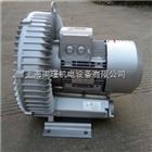 2QB310-SAH06旋涡气泵,旋涡高压气泵,旋涡高压风机