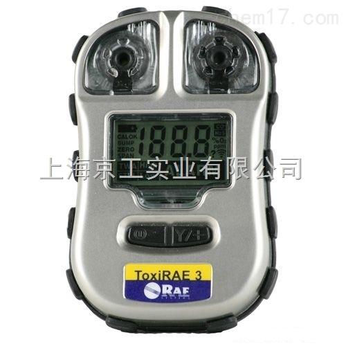 PGM-1700单一气体检测仪