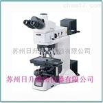 LV150/150 金相显微镜专业维修