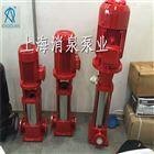 XBD8.0/15G-GDL消防喷淋室内消火栓泵泵 消防喷淋泵 立式多级消防泵