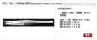 ideal-tek陶瓷头合乐彩票app下载74MZ.SA ideal-tek代理