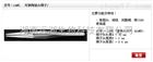 ideal-tek陶瓷头镊子2AMZ.SA