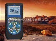 原装进口se international Radiation Alert®
