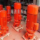 廠家熱賣XBD6.0/60G-L 立式單級消防泵 消火栓泵 噴淋泵 泡沫消防泵