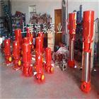 低价销售 XBD4.4/26-600灭火消防泵上海消泉卧式消防泵