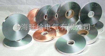 SUTE铝箔 铝箔麦拉