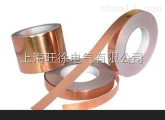 SUTE铜箔 铜箔麦拉