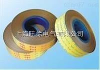 TJ5444-1环氧玻璃粉云母带