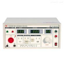 YD2665常州扬子YD2665耐电压测试仪