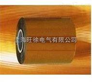 6254-FN 聚酰亚胺薄膜F46胶带
