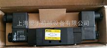 欧玛尔OMAL电磁阀上海办事处月底清仓