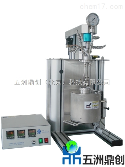 WZ系列平台式反应器 实验室反应釜 专业定制
