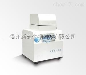 冷冻研磨机(手动液氮冷冻)